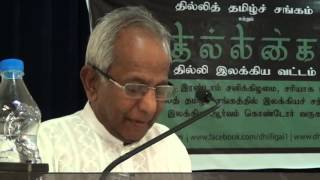 Dhilligai - March 2013- Kavithai- ippadikku anbulla amma- H.Balasubramanian