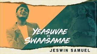Tamil Christian Song -Yeasuvae En Swaasamae - Jeswin Samuel