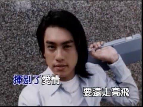 Ken Chu - Here We Are Karaoke