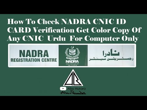 how to get duplicate cnic from nadra