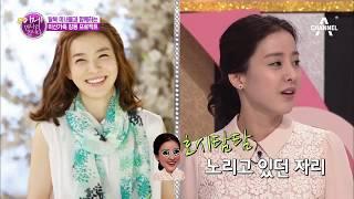 이만갑의 새MC 박은혜