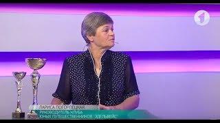 Лариса Погорлецкая - о победах туристического клуба «Эдельвейс» / Утренний эфир