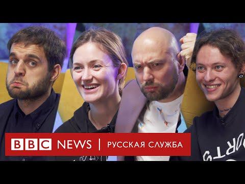 Маркони, Гришечкина, Чужой и Шарлот отвечают на каверзные вопросы о 2010-х