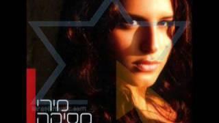 Miri Mesika - Shir Tikva מירי מסיקה שיר תקווה