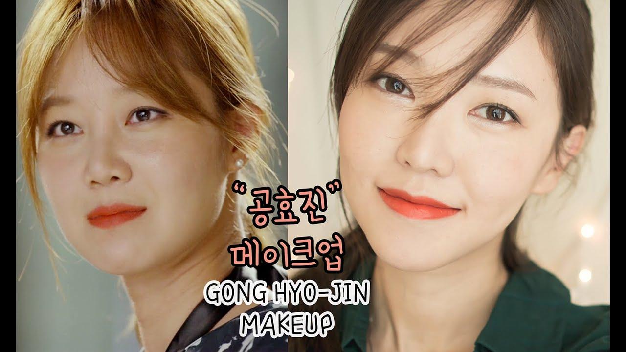 gong hyo jin makeup it 39 s okay that 39 s love. Black Bedroom Furniture Sets. Home Design Ideas