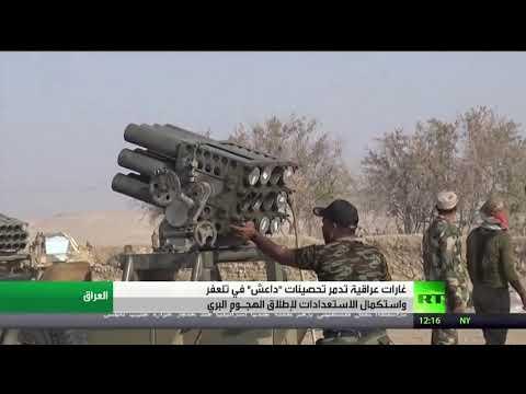 العراق: استكمال الاستعدادات لمعركة تلعفر  - نشر قبل 11 ساعة