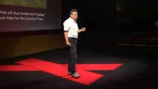 遊び心と価値の創造 | 川崎 宏治 | TEDxNagoyaU