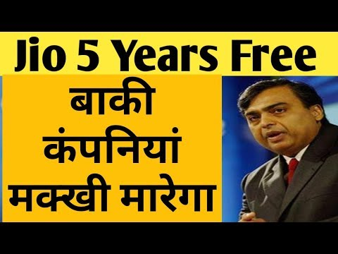 Jio Breaking News | Jio 5 Years Free Subscription | Best News