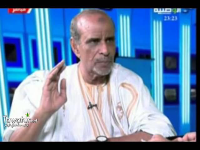 استديو الوطنية مع الأستاذ و الأديب الدَّده محمد لمين