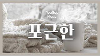 [1hour] 다가올 겨울, 눈처럼 포근한 분위기의 인디 음악