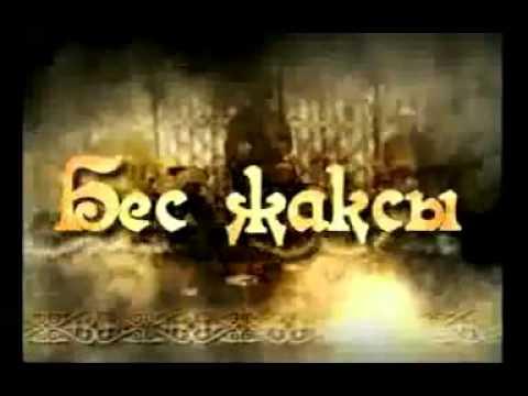 Казахские Национальные Традиции