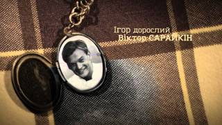 "Main titles ""Black flower"" / Начальные титры: ""Черный цветок"""