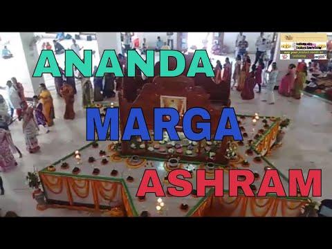 ANANDA MARGA ASHRAM KOLKATA  2018/ LIVE KIRTAN#ananda marga yoga
