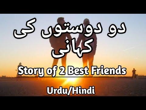 Best Friends ! 2 Dost ! Urdu/Hindi ! National Informative Channel
