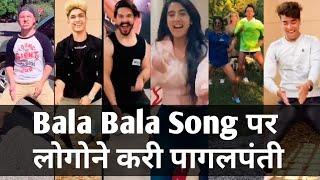 Bala Bala Challenge | Bala Bala TikTok Video | Shaitan Ka Sala Tik Tok | YSM News India 2019 bala bala song akshay kumar bala bala song download mp3 ...