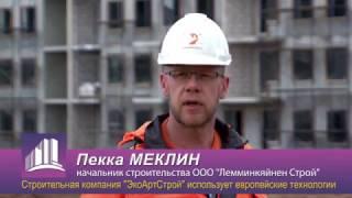"""Презентационный фильм ООО""""ЭкоАртСтрой"""""""