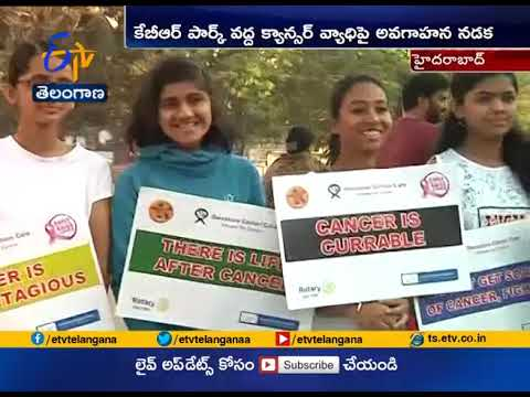 Awareness Rally Conducts For World Cancer Day