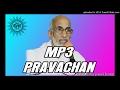 43 Vairagya sanjivani Chhand 52 151118