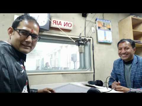 Interview with Prakash Chandra Dahal in  Radio Nepal .