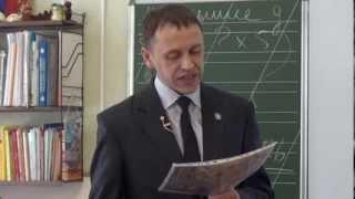 Фахреев В.А. - уроки трезвости - 4 урок