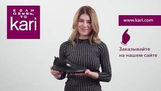 Обзор женских кроссовок 01205130