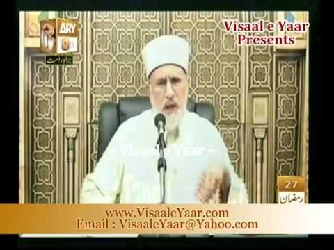 Dr Muhammad Tahir Ul Qadri( 27th Ramadan 2012)In Qtv.By Visaal