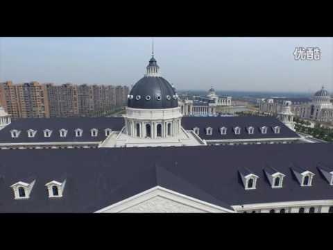zhengzhou, he nan provience, China 2016年世界城市日宣传片-郑州
