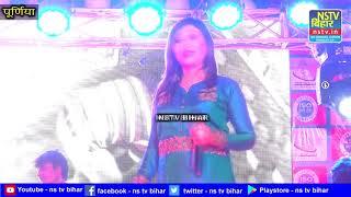 Ek Radha Ek Meera - live show-purnea bihar - Ram Teri Ganga Maili [1985]