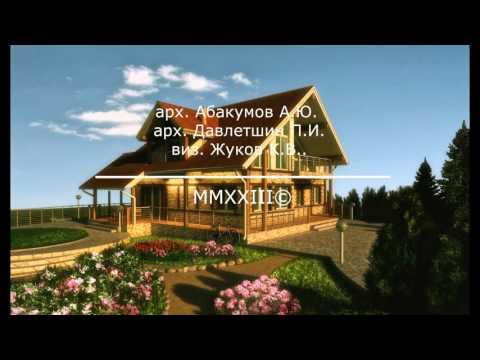 Проекты домов Украина Описание, фото, планы домов Экопан