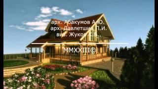 цена строительства каркасных домов под ключ  часть1(, 2016-01-02T04:58:20.000Z)
