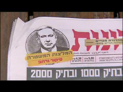 Primeiro-ministro De Israel Diz Que Não Vai Renunciar