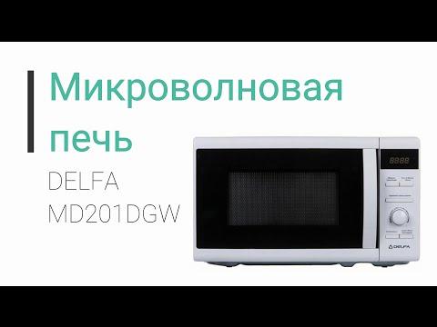Микроволновая печь DELFA MD201DGW