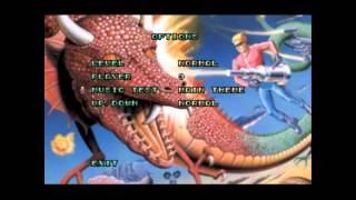 Space Harrier - March 2015 Mega Video Competition Entry #7 - Space Harrier (32X) - User video