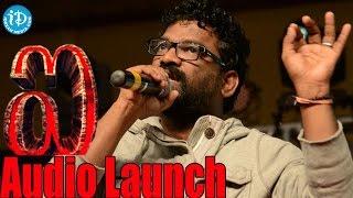 Chandrabose Praises Shankar and Vikram   I Movie Telugu Audio Launch