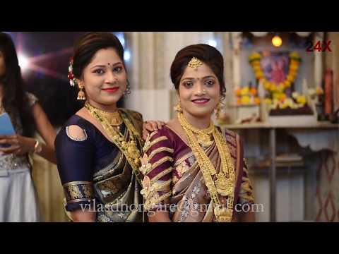 harshada-&-dayanand-साखरपुडा-समारंभ-video