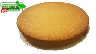Рецепт бисквита для торта Как приготовить бисквитный торт Быстрые нямки Мамочкин канал
