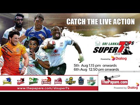 Sri Lanka Super 7`s - Day 2