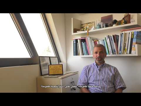 Introducing The Climate Change and Environment Program at the Issam Fares Institute