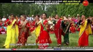Moi Magne Kina by Prajapati Parajuli मोही माग्ने किनहो ढुङ्ग्रो लुकाउने FullVideo BindabasiniMusic