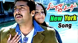 ar-rahman-sillunu-oru-kadhal-newyork-nagaram---song-sillunu-oru-kadhal-movie-songs
