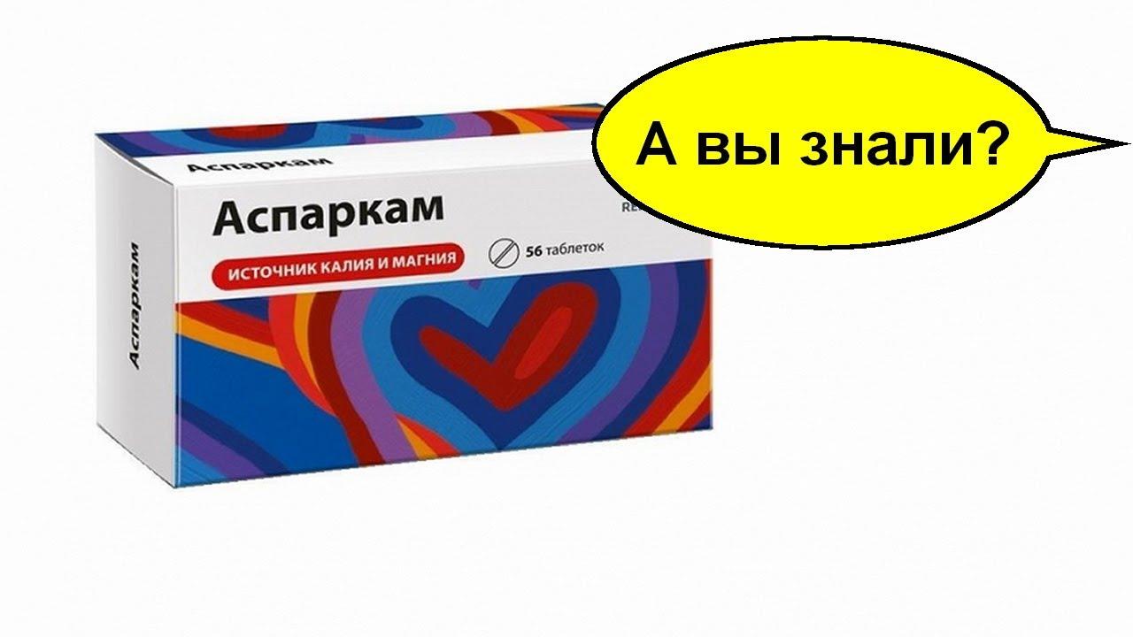 Знаете ли Вы? | лучшие таблетки для похудения в аптеках