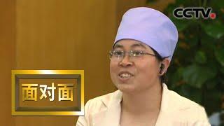[面对面]马慧娟:文化的力量| CCTV