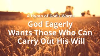 "2019 Christian Worship Hymn With Lyrics | ""God Eagerly Wants Those Who Can Carry Out His Will"""