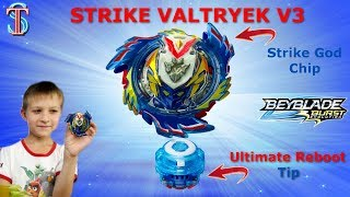 Бейблэйд Страйк Волтраек В3 Ультимейт Ребут (Strike Valtryek V3 Ultimate Reboot) - обзор и битвы