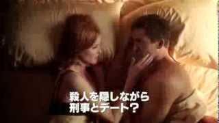 デスパレートな妻たち シーズン4 第16話