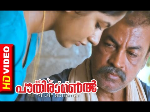 Ithu Pathiramanal Malayalam Movie   Scenes   Pradeep Rawat Sells Daughter's Ornament for Drinking: Ithu Pathiramanal Malayalam movie featuring Unni Mukundan and Ramya Nambeesan. Directed by M Padmakumar, Produced by  Haseeb Haneef and music by Afzal Yusuf. Afzal Yusuf Malayalam movie also stars Jauasurya, Pradeep Rawat and Shalu Menon among others.  The story is about a private financer Eldho (Unni Mukundan), who lives in a hill station with his mother. His mother had become mentally challenged after she was d by a police constable (Pradeep Rawat) during Eldho's childhood. His mother conceived from the  and gave birth to a baby girl. Johnkutty (Jayasurya), Eldho's father is avenging his wife's  by going after the police constable and unfortunately demise. After Eldho has grown up, he reaches Pathiramanal, a place in Kuttanad, in search of the constable to take revenge. There he meets Sara. He realizes that Sara is the daughter of the constable. Wot happend next is the crux of the story.  Directed by: M. Padmakumar Produced by: Haseeb Haneef Written by: Babu Janardhanan Star Cast: Unni Mukundan, Jayasurya ,Remya Nambeesan, Pradeep Rawat Music by: Afzal Yusuf Cinematography: Manoj Pillai Release: 15 March 2013 Genre: Thriller   Watch Udhayananu Thaaram Malayalam Movie : http://bit.ly/1F3mmm5  Watch Vismayathumbathu Malayalam Movie : http://bit.ly/1KbglY1  Watch Mohanlal Hit Songs : http://bit.ly/1RbzPQu   Follow us on our Facebook Page for more updates- https://www.facebook.com/apimalayalammovies  For more latest updates follow us on Twitter- http://www.twitter.com/#!/apifilms   Subscribe us: http://www.youtube.com/apimalayalam  Online Purchase : http://www.apinternationalfilms.com/  Blog :  http://apinternationalfilms.blogspot.com/           http://www.apinternationalfilms.in/