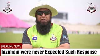 Khirki Tore Trials, Inzimam ul Haq were never Expecting Such Huge Response