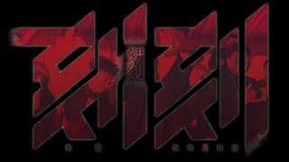 best OP this season Anime: Kokkoku Credits to studio Colorido/GENO ...