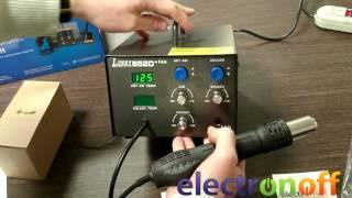 Паяльная станция Lukey 852D+Fan. Обзор паяльной станции от Electronoff.ua