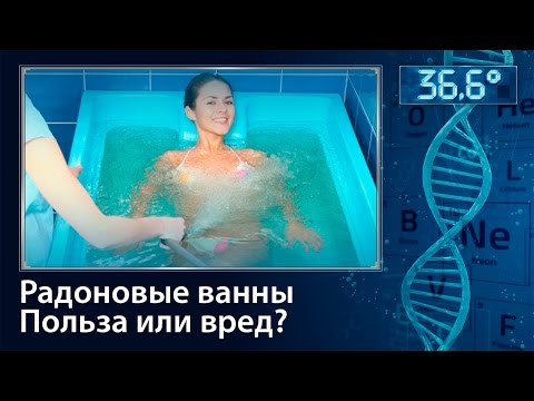 радоновые ванны польза и вред для женщин